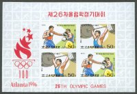 stamp prk 1995 june 2nd og atlanta ms mi 3737 38 imperforated pictogram in margin
