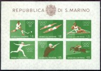 stamp smr 1960 aug. 27th og rome ss mi bl. 7 hockey swimming sculling fencing shooting horse jumping