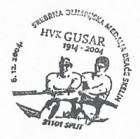 PM CRO 2004 Dec. 6th Split 90th anniversary of HVK GUSAR 1914 2004 drawing of Niksa Sinisa Skelin M2 silver medal winners at OG Athens 2004