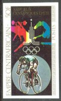 stamp caf 1979 march 16th og moscow mi 616 b imperforated cycling stern of 2x