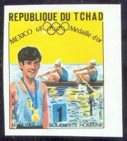 stamp cha 1969 june 30th gold medal winners at og mexico mi 260 b imperforate baran sambo 2 ita