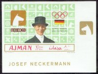 stamp ajman 1969 march 1st og mexico gold medal winners mi 451 b imperforated j. neckermann pictogram
