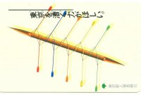 tc jpn drawing of 10 shell with oars in five different colours