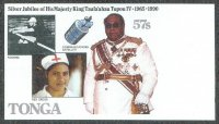 Stamp TGA 1990 July 4th Kings silver jubilee Mi 1134 imperforated proof