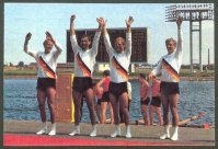 stamp prk 1980 oct. 20th ss winners of og moscow mi bl. a 84 a photo of m4 gdr brietzke decker semmler thiele