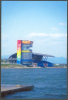 pc chn 2008 og beijing finish tower and grandstand at shunyi regatta course
