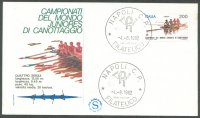 FDC ITA 1982 Aug. 4th JWRC Piediluco with PM Napoli and 4 illustration