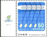 stamp jpn 2012 67th national sports festival
