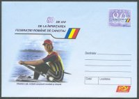 stationary i rom 2005 romanian rowing federation 80 years blade in national colours with canotaj 80