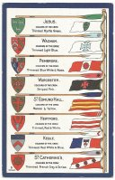 PC GBR Oxford Unuversity Colleges oar blade colours flags and arms III