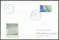 fdc yug 1979 aug. 28th wrc bled with commemorative pm zagreb