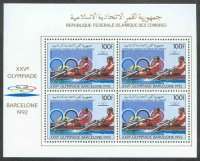stamp com 1988 apr. 18th og barcelona ss mi 826 a block of four 2x not listed in mi