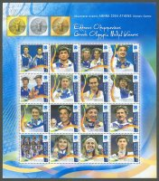 stamp gre 2004 og athens ms greek medal winners