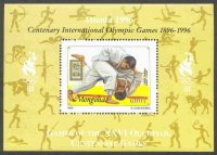 Stamp MGL 1996 June 26th Mi Bl. 260 OG Atlanta Judo SS with black overprint Centenary Pictogram in yellow margin