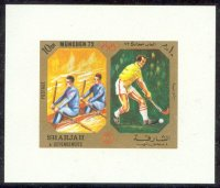 stamp sharjah 1972 july 27th og munich ss mi 943 b imperforated