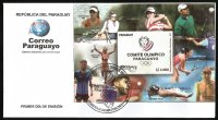 FDC PAR 2016 July 29th Olympic Committee of Paraguay