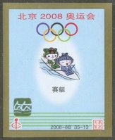 label chn 2008 8b 13 og beijing mascot 2x official logo on light blue background