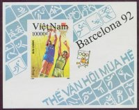 stamp vie 1992 march 28th ss og barcelona basketball mi bl. 96 imperforated pictogram