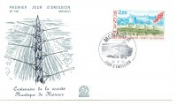 fdc mon 1988 may 26th 100 years societe des regates societe nautique de monaco mi 1867 4x