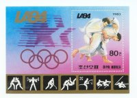 stamp prk 1983 nov. 30th og los angeles 1984 ms mi 156 a judo pictogram in margin