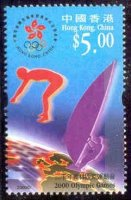 stamp hkg 2000 aug. 27th og sydney mi 957