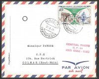 Stamp CAF 1972 on airmail cover