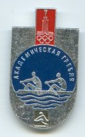 pin urs 1980 og moscow 2 on blue background under red logo of the games pictogram at bottom