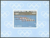 stamp cha 1984 march 1st og los angeles mi 1059 ss de luxe imperforated 4 race