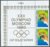 stamp bul 1979 nov. 30th og moscow mi 2841 with pictograms in margins