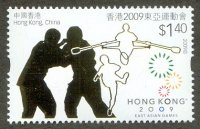 stamp hkg 2009 dec. 5th mi 1549 east asian games single sculler