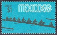 stamp mex 1968 march 21st og mexico mi 1268 8