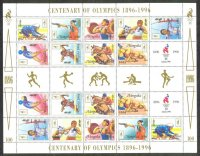 stamp mgl 1996 june 26th ms mi 2633 2641 centenary of olympics 1896 1996 with pictogram in gutter margin