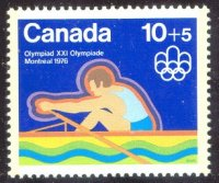 stamp can 1975 og montreal mi 583 coloured drawing of single sculler