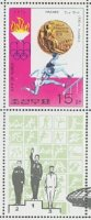 Stamp PRK 1976 July 7th MS OS Montreal Mi 1537 1543 Pictogram on tab 3rd row in the center