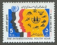 stamp iri 1985 dec. 18th mi 2141 youth and sport pictogram