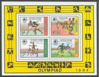stamp tan 1985 oct. 22nd og los angeles ss mi bl. 45 overprinted gold medal pictogram in margin