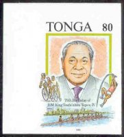 stamp tga 1993 july 1st king s 75th birthday mi 1293 imperforated proof only 9 existing 8
