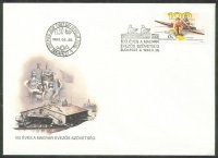 fdc hun 1993 febr. 25th hungarian federation 100 years illustration boathouse and rowers 19th century