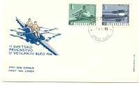 fdc yug 1966 march 1st wrc bled 1 d green single sculler 5 d blue blades bow of boat 1st march 1966