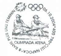 pm rou 2004 oct. 6th cluj napoca og athens gold medal for w8 rou