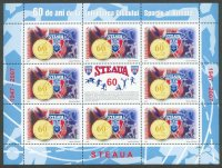 stamp rom 2007 june 7th ms mi 6203 army sport club steaua bucuresti 60th anniversary pictogram in centre of upper margin i