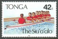 stamp tga 1991 sept. 29th the siu a alo rowing regatta mi 1187 w8