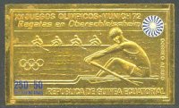 stamp geq 1972 july 25th og munich mi a 106 imperforated gold foil 4 race 200 issued