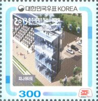 stamp kor 2013 wrc chungju television tower
