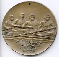medal urs 1973 erc moscow reverse
