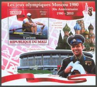 stamp mli 2010 ss 30th anniversary of og moscow 1980 photo of duncan free aus pictogram no. 4