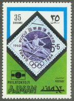 stamp ajman 1971 apr. 23rd philatokyo mi 873 a stamp jpn 1962 mi 807