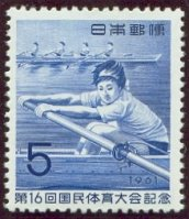 stamp jpn 1961 oct. 8th national athletes meeting mi 775 femal sweep rower with gig boat in background