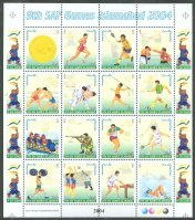 stamp pak 2004 march 29th saf games islamabad complete sheet mi 1189 1204