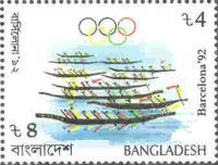 stamp ban 1992 july 25th og barcelona mi 421 stylized rowing boats